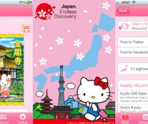 日本旅游局推Hello Kitty随行导游APP