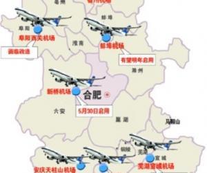 中部机场密集开建 多城市角力区域航空枢纽