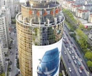 杭州新金山大酒店4.1亿甩卖 5年后再被卖