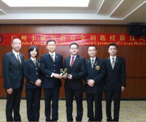 广州地区新增金钥匙精英,为金钥匙团队注入无限活力!