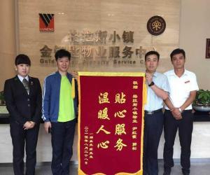 北京金钥匙:救助受伤老人,刻不容缓!