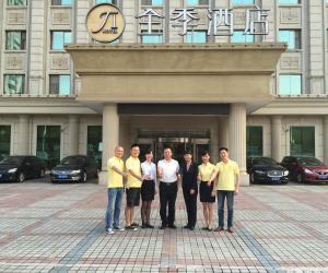 【地区动态】湖南地区执委会议在全季酒店召开,为第20届中国钥匙年会做好准备