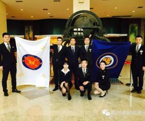 【地区动态】温州地区召开十月份例会,为第20届中国金钥匙年会做好准备!