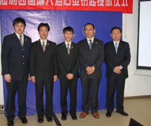 【总部动态】上海地区新增金钥匙成员,上海第113把金钥匙花落利园