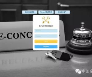 【E-Concierge】全新3.0版│全新版面,超爽超赞新体验