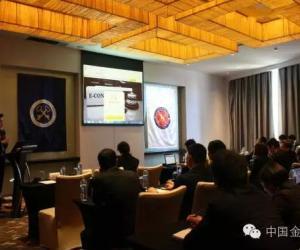 2016年中国金钥匙宁波地区第四次例会顺利召开