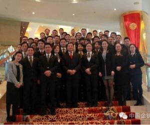 【地区动态】宁波地区第六次例会在宁波香格里拉酒店举行